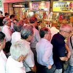 Japan's lotteries hope online expansion can reverse slide