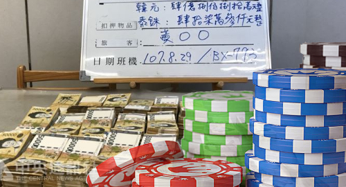 taiwan-gambler-casino-cash-confiscated