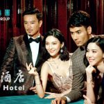 Tak Chun Group junket expands Starworld Macau VIP club