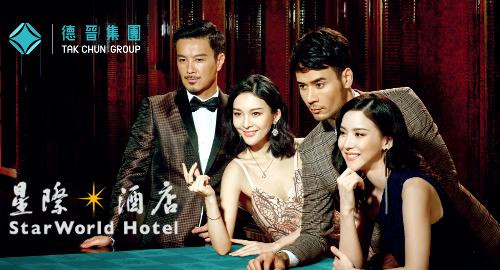Tak Chun Group junket expands Starworld Macau VIP club