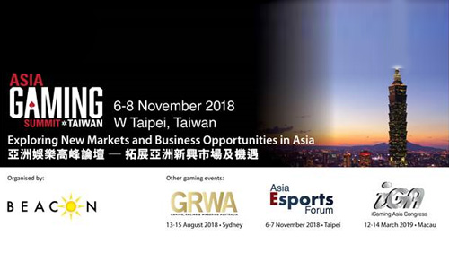 Asia Gaming Summit returns to Taiwan this November