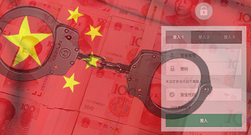 china-online-sports-betting-bust