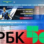 BetCity first bookmaker to make Russia's top-500 companies list