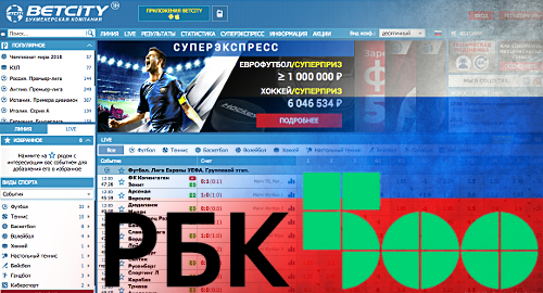 russia-betcity-bookmaker-top-companies