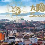 Suncity partners with Cambodian integrated resort project