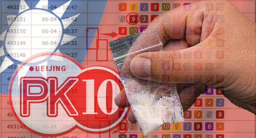 Taiwan illegal betting ring staff used ketamine to handle stress