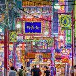 Yokohama business owners launch renewed push for an integrated resort