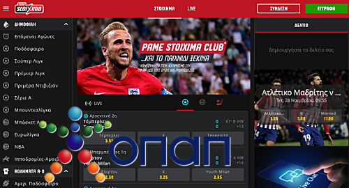 opap-online-sports-betting-platform