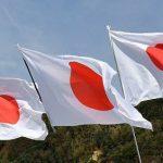 Pro-gambling governor wins fourth term in Wakayama