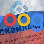Russia's telecom watchdog opens case against Google