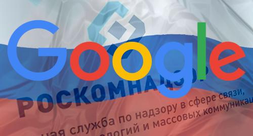 russia-telecom-watchdog-case-google