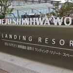 Shinhwa Resort in Jeju won't be ready until 2019