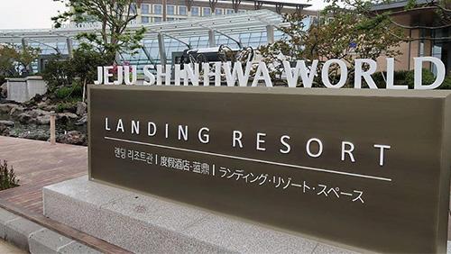 Shinhwa Resort at Jeju won't be ready until next year