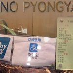 Alipay, UnionPay deny links to North Korean casino
