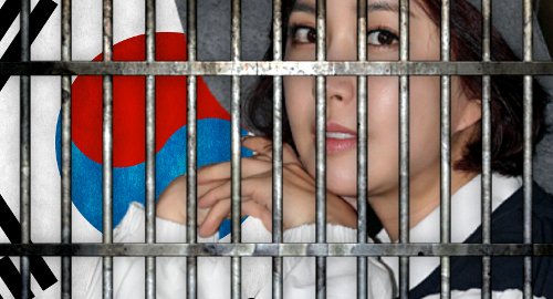 south-korea-kpop-star-casino-gambling-charges
