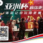 China's 2018 lottery sales up one-fifth on sports lottery strength