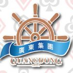 Guangdong Group takes VIP service to Naga 2