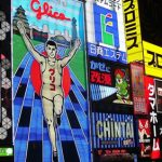 Japan announces casino advertising restrictions