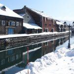 Kamori Kanko wants to build integrated resort for Hokkaido