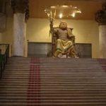 Amax International dumps Greek Mythology holdings
