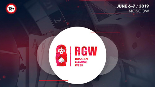 Russian Gaming Week 2019: ticket sale kicks off