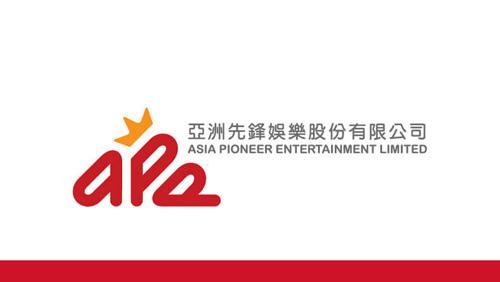 APE ready for ASEAN Gaming Summit Manila 2019