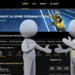 Russia-licensed Bwin betting site talking tie-up with Parimatch