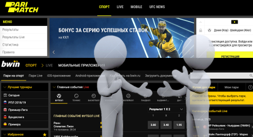 bwin-russia-parimatch-online-betting