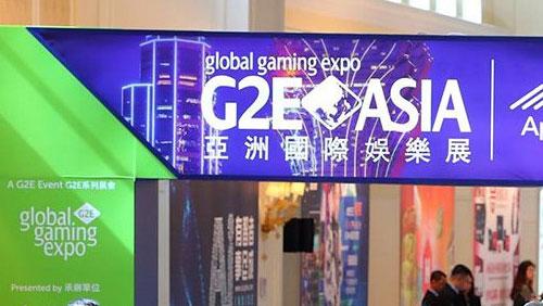 DETAILS ANNOUNCED FOR THE 2019 G2E ASIA AWARDS