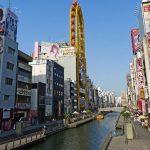 Osaka won't choose a casino partner until 2020