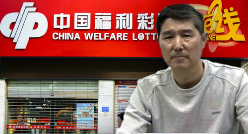 china-welfare-lottery-official-corruption-sentence