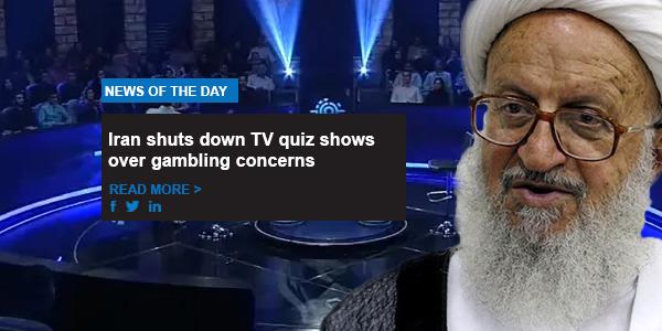 Iran shuts down TV quiz shows over gambling concerns