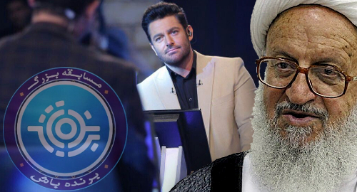 iran-tv-quiz-show-gambling-fatwa