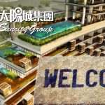 Suncity to allow other junkets access to its Vietnam casino