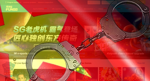 Vietnam busts massive online betting ring linked to Fun88