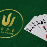 Live Tournament News: Sheng wins Short Deck Turbo at Triton Montenegro