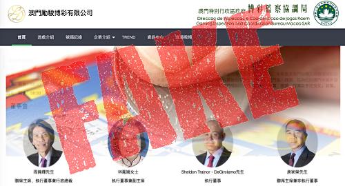 Macau Legend says no links to brand-poaching gambling site