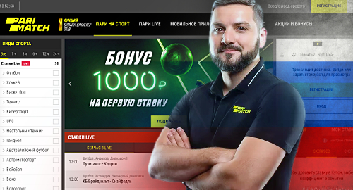 Former CEO of Bwin's Russian betting site moves to Parimatch