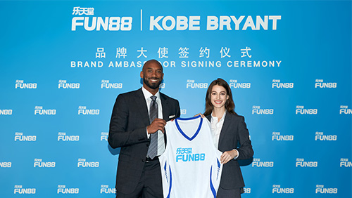 FUN88 signs basketball legend Kobe Bryant as brand ambassador