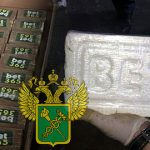 Russia seizes bricks of cocaine featuring Bet365 logo