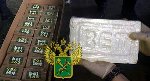 russia-bet365-logo-cocaine-seizure