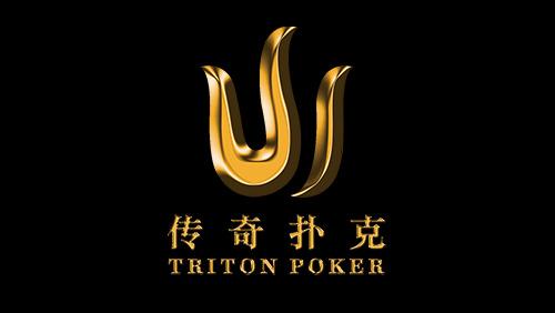 triton-poker-reveals-innovative-format-for-1m-triton-million-london-event2