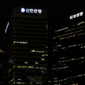 South Korean bank to closely monitor crypto exchanges