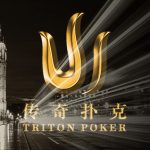 Triton Million London: 22 confirmed and rising