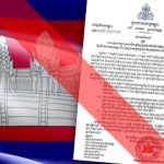 Cambodia to ban online gambling to preserve public order