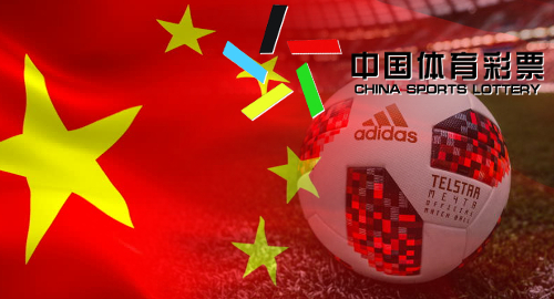 china-sports-lottery-sales-halved-world-cup