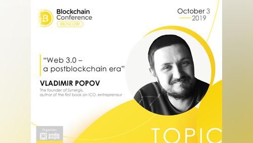 Speaker at Blockchain Conference Moscow: Vladimir Popov, Founder of Synergis