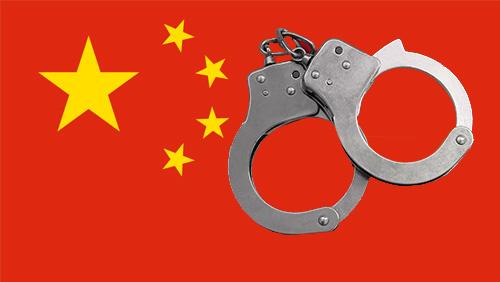 chinese-government-seizes-boyaa-bank-accounts
