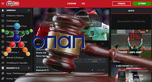greece-court-invalidates-opap-online-sports-betting