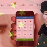 China police raid major credit card firm linked to online gambling